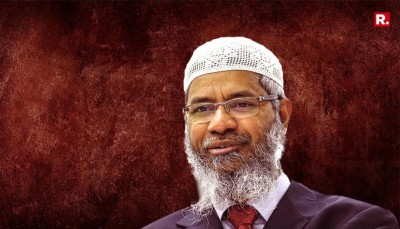 Malaysia Rewards Preacher Zakir Naik, Provides Him Land And Time Slot For His 'Peace TV' Channel